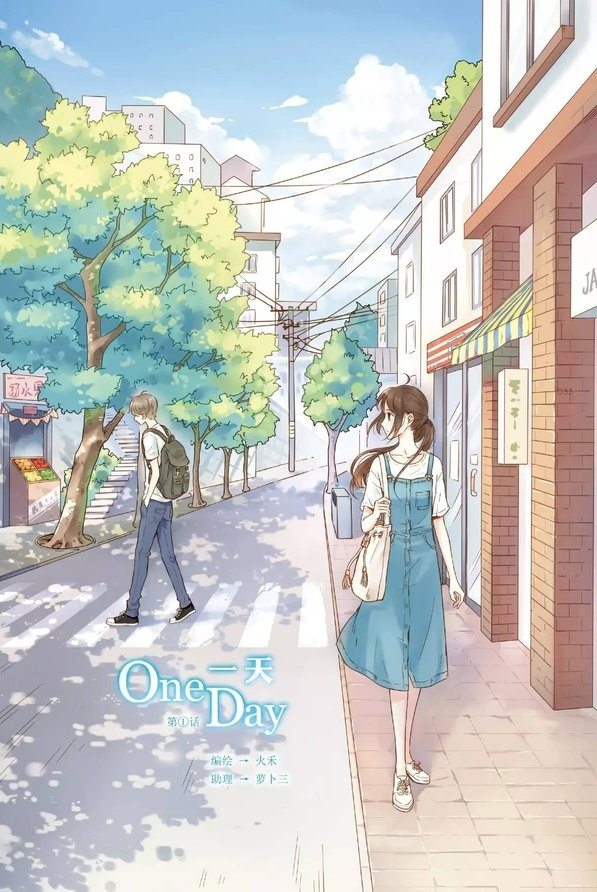 Cover for One Day
